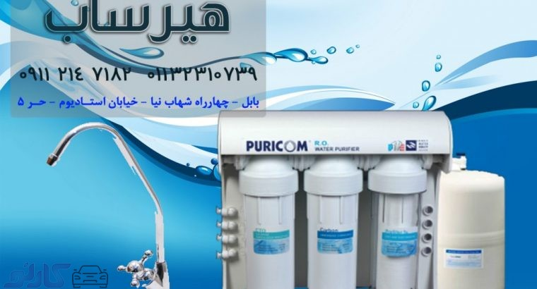 آموزش تعویض فیلتر دستگاه تصفیه آب خانگی
