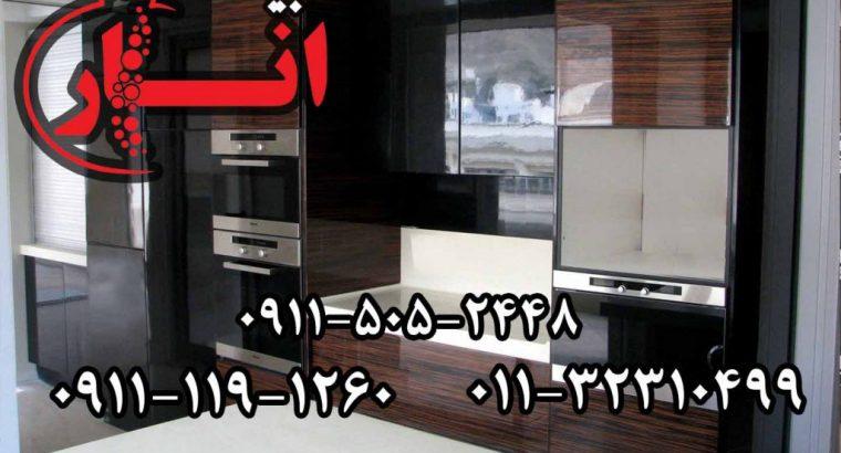 کابینت آشپزخانه انار طراح و مجری انواع دکوراسیون آشپزخانه مدرن و کلاسیک