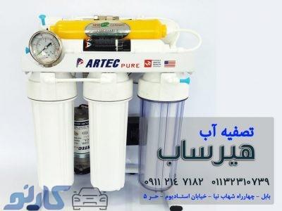 فروش اقساطی تصفیه آب خانگی