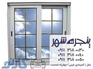 نمایندگی وین تک مازندران | پنجره شهر نماینده برتر فروش انواع محصولات وین تک در مازندران