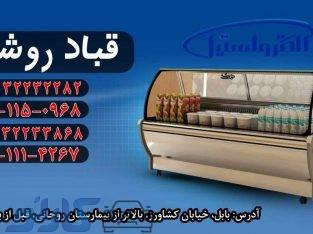 انواع یخچال فریزر الکترواستیل در مازندران | قباد روشن تنها نماینده رسمی الکترو استیل در بابل