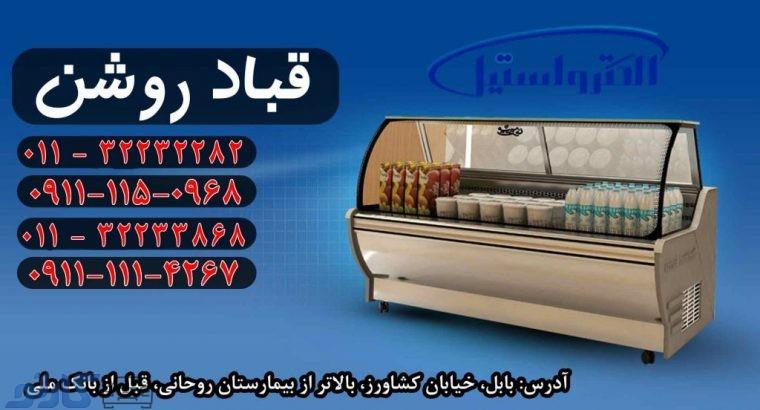 انواع یخچال فریزر الکترواستیل در مازندران   قباد روشن تنها نماینده رسمی الکترو استیل در بابل