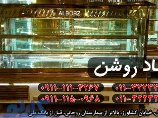 فروش یخچال فریزر الکترواستیل در بابل | قباد روشن نماینده انواع محصولات الکترواستیل در بابل
