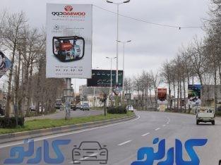 برترین سازه های تبلیغاتی در مازندران | گروه تبلیغاتی کارنو گرافیک