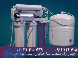 دستگاه تصفیه آب در بابل | تصفیه آب ورودی ساختمان | شرکت هیرساب در بابل
