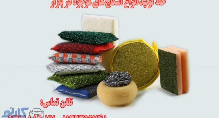 تولید اسکاچ | تولید و فروش دستگاه های تولیدکننده اسکاچ در سراسر ایران