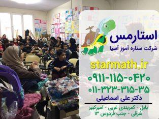 سن آموزش ریاضی به کودکان در گلستان | استارمس یا بازی و ریاضی با کودک