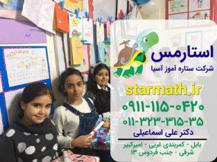 آموزش ریاضی به کودکان ابتدایی در کرج | میزان یادگیری ریاضی کودک