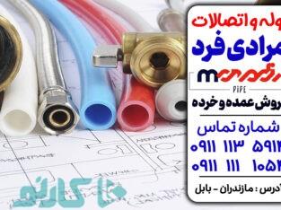 آژانس طراحی معماری در بابل | گروه معماری دگرش | مهندس وحید قلی زاده