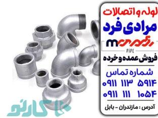 طراحی و اجرای ویلا در شمال ایران | گروه معماری دگرش | مهندس وحید قلی زاده