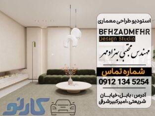 قیمت ام دی اف mdf خام کاسپین در قائمشهر | مجتمع ام دی اف ارم چوب بابل