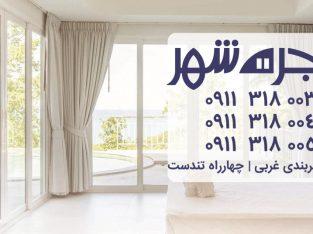 تولید پنجره دوجداره upvc مازندران_تنکابن | پنجره شهر