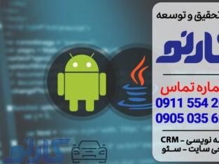 خانه بازی و سالن تولد لاکچری و زیبا در بابل و امیرکلا | مهد کودک دو زبانه الین