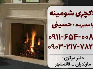 شومینه برقی و گازی ال سی دی لاکچری در بابل و بابلسر | لاکچری شومینه در مازندران، قائمشهر