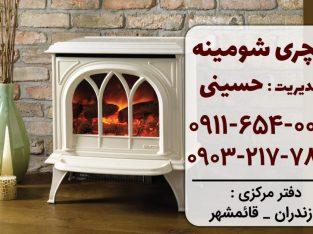 شومینه ال سی دی گازی و برقی لاکچری در چالوس و نوشهر | لاکچری شومینه در قائمشهر