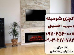 شومینه برقی دیواری لاکچری در مازندران ، آمل | لاکچری شومینه در مازندران ، قائمشهر