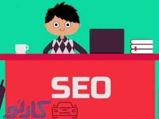 خدمات سئو و بهینه سازی سایت در مازندران | گروه تحقیق و توسعه کارنو