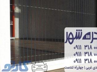 قیمت توری پلیسه ارزان قیمت و معمولی در دریا کنار ،خزرشهر | گروه صنعتی پنجره شهر