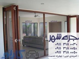 قیمت توری پلیسه مگنتی جدا شونده در دریا کنار،خزرشهر | گروه صنعتی پنجره شهر