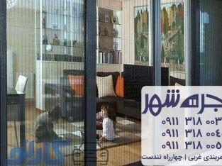 قیمت توری پلیسه درب بالکن در دریاکنار،خزرشهر | گروه صنعتی پنجره شهر