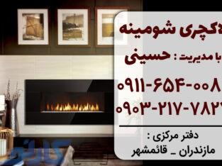 شومینه گازی دیواری توکار ال سی دی کلاسیک در مشهد و گرگان | لاکچری شومینه
