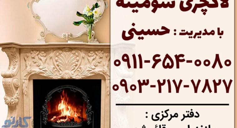 شومینه برقی دیواری توکار کلاسیک در خوزستان ، ماهشهر و آبادان | لاکچری شومینه