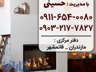 شومینه گازی دیواری توکار ال سی دی مدرن در مشهد و گرگان | لاکچری شومینه