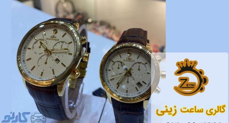 قیمت ساعت الگانس elegance مردانه و زنانه اصل در بابل و بابلسر ، مازندران | گالری ساعت زینی