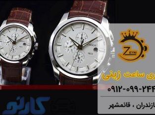 قیمت ساعت تیسوت Tissot مردانه و زنانه اصل در بابل و بابلسر ، مازندران | گالری ساعت زینی