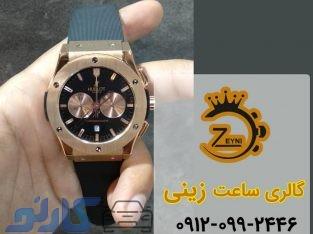 قیمت ساعت هابلوت hublot مردانه و زنانه اصل در بابل و بابلسر ، مازندران | گالری ساعت زینی