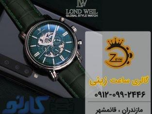 قیمت ساعت لوندویل londweil مردانه و زنانه اصل در قائمشهر و ساری | گالری ساعت زینی