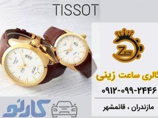 قیمت ساعت تیسوت Tissot مردانه و زنانه اصل در قائمشهر و ساری، مازندران | گالری ساعت زینی