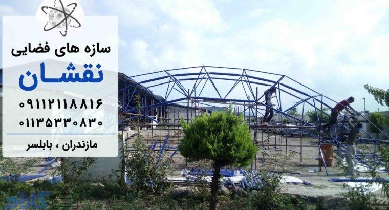 طراحی و اجرای تابلو و بیلبورد و پل عابر فلزی در اصفهان و شیراز   سازه های فضایی نقشان