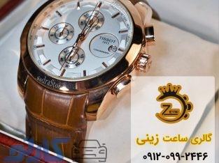 قیمت ساعت تیسوت Tissot مردانه و زنانه اصل در نور و رویان ، مازندران | گالری ساعت زینی