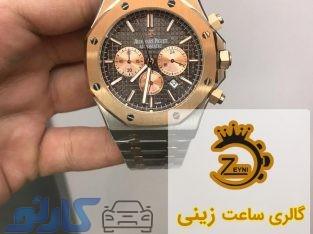 قیمت ساعت ادمارس پیگه AP مردانه و زنانه اصل در نور و رویان ، مازندران | گالری ساعت زینی