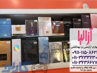 قیمت و فروش لوازم آرایش اورجینال و اصل در مازندران ، بابلسر و فریدونکنار | آزالیا