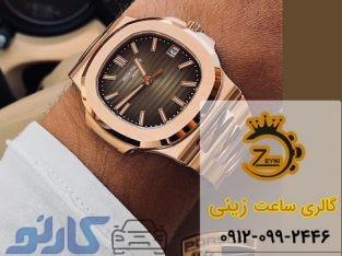 قیمت ساعت پتک فیلیپ Patek Philippe مردانه و زنانه اصل در آمل و محمودآباد ، مازندران | گالری ساعت زینی