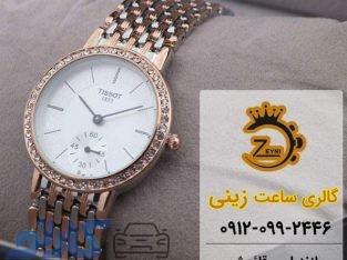قیمت ساعت تیسوت Tissot مردانه و زنانه اصل در آمل و محمودآباد ، مازندران | گالری ساعت زینی