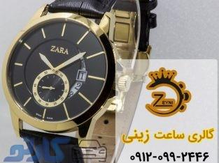 قیمت ساعت زارا zara مردانه و زنانه اصل در آمل و محمودآباد ، مازندران | گالری ساعت زینی