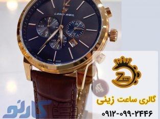 قیمت ساعت لوندویل lond weil مردانه و زنانه اصل در چالوس و رامسر ، مازندران | ساعت زینی