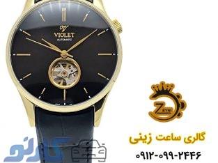 قیمت ساعت ویولت Violet مردانه و زنانه اصل در نور و رویان ، مازندران | گالری ساعت زینی