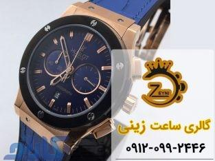 قیمت ساعت هابلوت hublot مردانه و زنانه اصل در چالوس و رامسر ، مازندران |گالری ساعت زینی