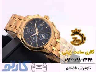 قیمت ساعت تیسوت Tissot مردانه و زنانه اصل در چالوس و رامسر ، مازندران |گالری ساعت زینی
