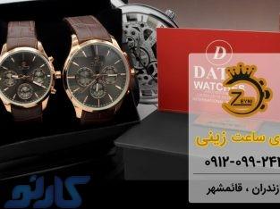 قیمت ساعت داتیس Datis مردانه و زنانه اصل در چالوس و رامسر ، مازندران | گالری ساعت زینی