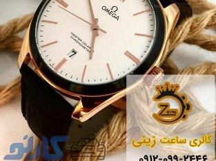 قیمت ساعت امگا omega مردانه و زنانه اصل در چالوس و رامسر ، مازندران | گالری ساعت زینی