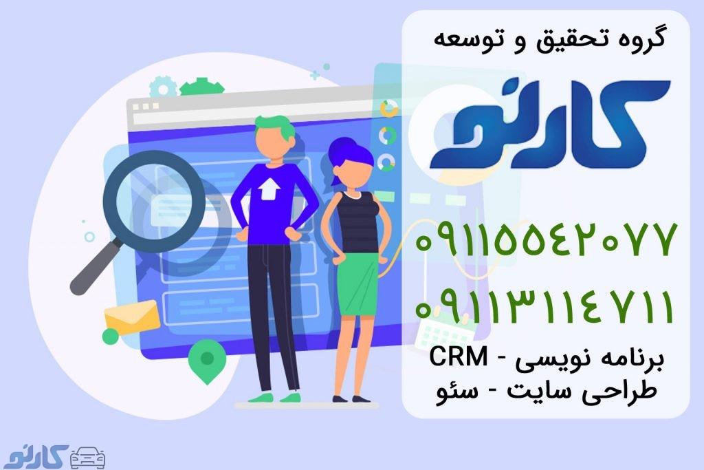 سفارش تولید محتوای متنی در قائمشهر و ساری سفارش تولید محتوای متنی در مازندران