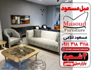 هزینه و قیمت و طراحی و ساخت ویلای تمام چوبی جنگلی عایق در لفور و بابلکنار |امارت لاکچری کاج