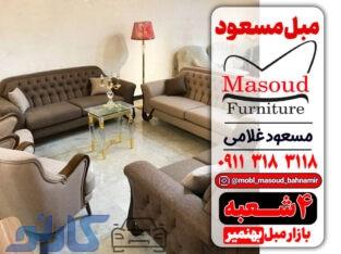 هزینه و قیمت و طراحی و ساخت ویلای تمام چوبی جنگلی عایق در متل قو و نمک آبرود |امارت لاکچری کاج