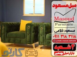 قیمت و خرید مبل راحتی ارزان در بابل و بابلسر | صنایع چوبی و مبلمان ابوالفضل