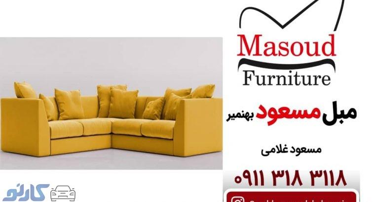 قیمت و خرید مبل ال و راحتی در قائمشهر و ساری مازندران | مبل مسعود بهنمیر